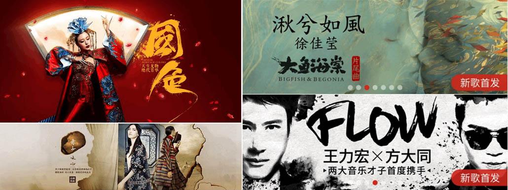 玩转9种最常见的Banner设计风格